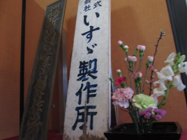お花クラブ写真 (2)